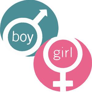 تحديد جنس الجنين